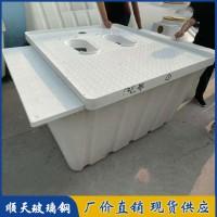 二八式模压化粪池 玻璃钢旱厕化粪池 农村旱厕改造设备