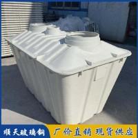 旱厕化粪池生产厂家  旱厕改造专用化粪池 农村改造化粪池