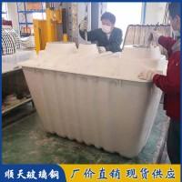 二八式化粪池 玻璃钢模压化粪池 农村旱厕改造专用化粪池 价格便宜