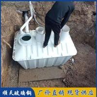 模压化粪池安装 二八式化粪池 农村旱厕改造专用化粪池 价格便宜