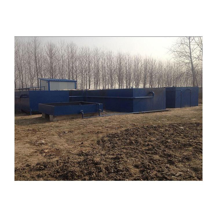 奶牛养殖场污水处理工程
