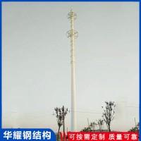 单管通讯塔 信号通讯塔 装饰通讯塔 通信塔 信号塔专业生产厂家