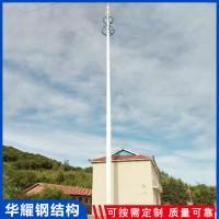 单管通信塔厂家 信号通讯塔 装饰通讯塔 通信塔 信号塔专业生产厂家