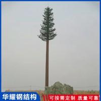 仿生树塔加工定做 仿生通信塔 景观仿生塔 样式齐全种类繁多