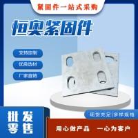 本厂生产建筑预埋板镀锌焊接预埋钢板打孔钢板预埋件可定制