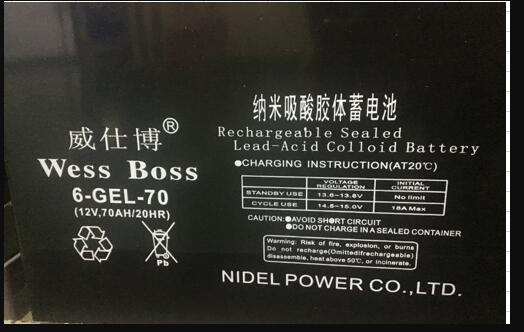 WESSBOSS威仕博蓄电池